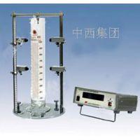 中西 落球法液体粘滞系数测定仪 库号:M397316 型号:M397316