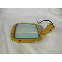HRD93 供应河北省LED防爆吸顶灯 方形led防爆投光灯