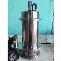 整体不锈钢潜水泵25QDX1.5-14-0.37可抽清水 家用小型排污泵