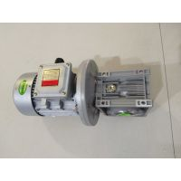 上海欢鑫涡轮减速机RV050/30匹配铝壳电机YS8024-0.75KW