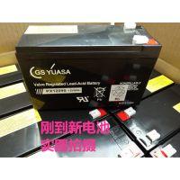 YUASA汤浅蓄电池GS系列PX12090医院设备配套电池现货销售