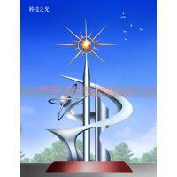 鸿景304不锈钢企业雕塑 企业形象、标志雕塑不锈钢