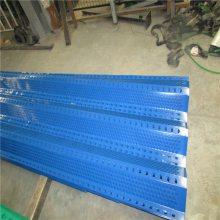 防风抑尘网用途 金属防风抑尘网 矿场挡风墙