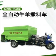 整体坚固耐用的撒料车 绿色环保养殖喂料车 大小尺寸可定做的撒料车