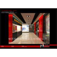 企事业部队荣誉展厅设计|军事展厅设计|恒艺空间