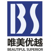 广东唯美优越包装科技股份有限公司