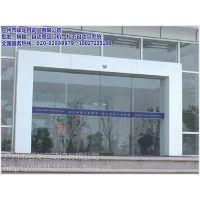 隰县电动玻璃感应门设备批发,松下感应门进口电机18027235186