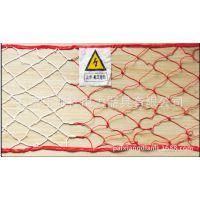 电力安全围网 围栏网 防护网配墩式支架 不锈钢伞式支架安全围栏