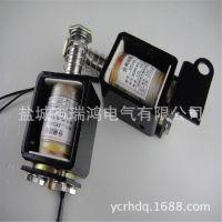 供应ZW37-40.5分合闸电磁铁线圈 ZW分合闸线圈