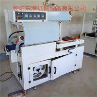 全自动热收缩膜包装机 蒸汽式收缩机 塑料玩具塑封机 东港厂家直销定制