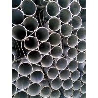 河口热镀锌圆管2.5寸X2.0冷弯加工厂批发广丰丰牌材质Q235每支重量23.06公斤