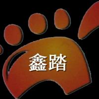 佛山市鑫踏金属制品有限公司