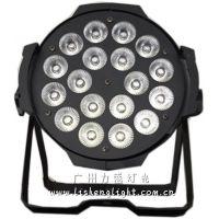 力盛 厂家直销 LED帕灯 PAR light 18颗4合1 5in1 6in1 加紫光琥珀色