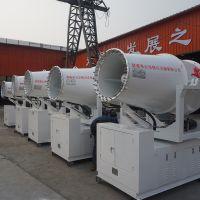 山东风清环保厂家专业定制 建筑工地用除尘喷雾装置