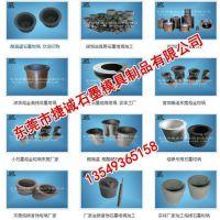惠州深圳冶炼用石墨坩埚加工