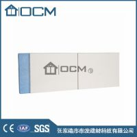 聚氨酯泡沫板 冷库保冷专用聚氨酯板 双面氧化镁的聚氨酯夹心板
