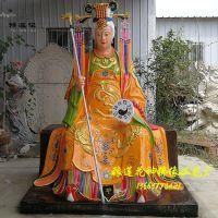 河南豫莲花佛像厂家直销十二老母、无生老母、泰山圣母神像、送子娘娘佛像、眼光娘娘