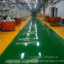 承接南京企事业单位地坪施工 杜邦环氧地坪漆 适用各种环境