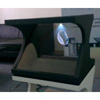 全息展柜 全息360展柜 全息玻璃定制