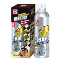 供应 保赐利 B-1878?进气系统高效清洗剂 快速清洗进气系统