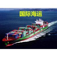 义乌到新加坡 马来西亚 双清到门 义乌海运代理,货代公司