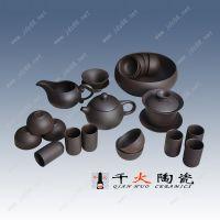 千火陶瓷 景德镇陶瓷茶具明盟