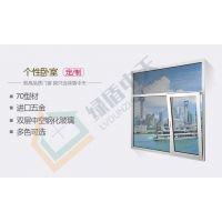 北京门窗定制/卧室/卫浴间/阳台窗/绿盾中天