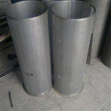 不锈钢丝网厂 宽幅不锈钢丝网 冲孔网篮