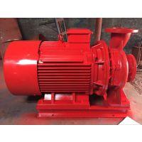 大功率卧式消防泵 XBD18.0/60G-HY 200KW 卧式恒压消火栓泵 不阻塞