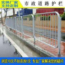 定制东莞市政护栏价格 东莞防撞港式护栏 人行道路隔离栏新型隔离栏 智盛围栏工程