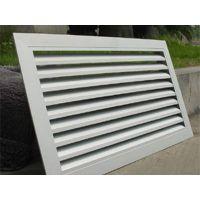 广州德普龙单层通风铝百叶窗通风效果好欢迎选购