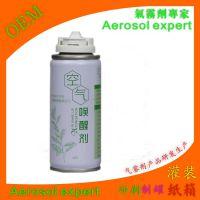 空调杀菌除味剂 来料加工或者贴牌生产 气雾剂OEM