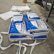 c80高强无收缩灌浆料 二次加固水泥料大量现货批发