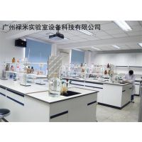厂家批发 卫浴用品中央实验台 雪糕饼业实验台 香精香料实验桌 禄米科技