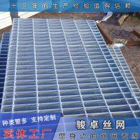 304钢格栅 电厂网格板计算 钢格板销售厂家