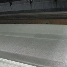 反差席型网 平纹不锈钢丝网 不锈钢金属丝网