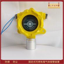 氯气有毒气体泄漏报警器 SST-D一体式氯气有毒气体探测器