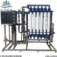 山东汇创专业定制6tedi超纯水设备质优价廉
