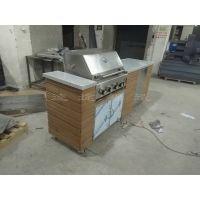 欧洲品牌整体户外木质烧烤台 5人以上碳化木烧烤台 迹途智造