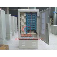 室外SMC光缆交接箱|安装《防水等级》