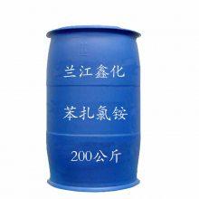 1227 消毒灭菌原料 苯扎氯铵溶液 有效物质含量70% 兰江鑫化厂家批发