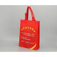 浙江苍南县厂家定做全新料环保无纺布袋广告袋