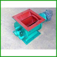 电动排灰阀星型卸料器型号YJD-26-A 卸灰阀厂家卸料器规格可定做