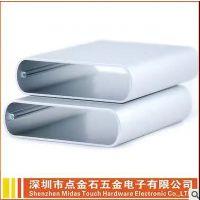 移动电源金属外壳 移动电源外壳定制