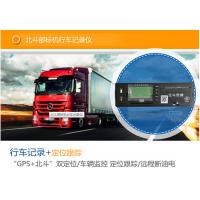 北斗GPS行车记录仪全国招商代理加盟
