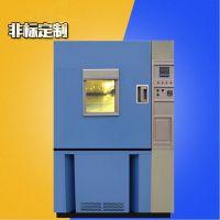 东莞供应 高低温试验箱 可程式恒温恒湿箱 恒温试验箱 佳兴成厂家非标定制