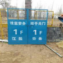基坑护栏图片 基坑护栏网 临时围栏网