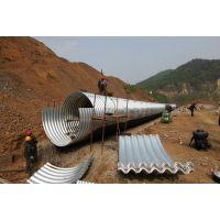 价格低质量好的钢波纹管涵特点及优点+78河北衡水钢波纹管有限公司