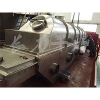长力ZLG系列甲酸钠专用干燥机|烘干设备