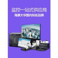 海康威视DS-D2049NL-E液晶拼接拼缝仅仅为1.8mm超高亮度500cd